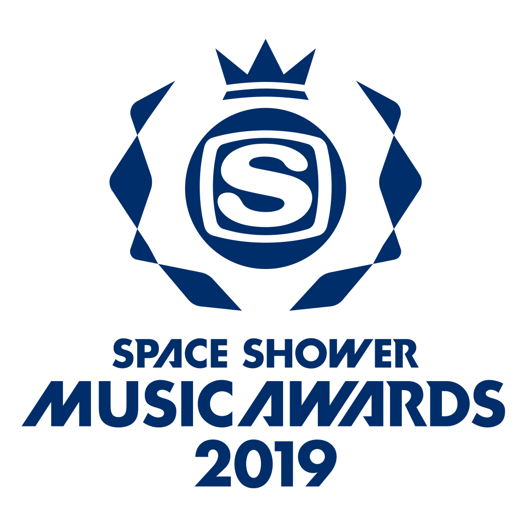 「SPACE SHOWER MUSIC AWARDS 2019」にGUEST出演決定!