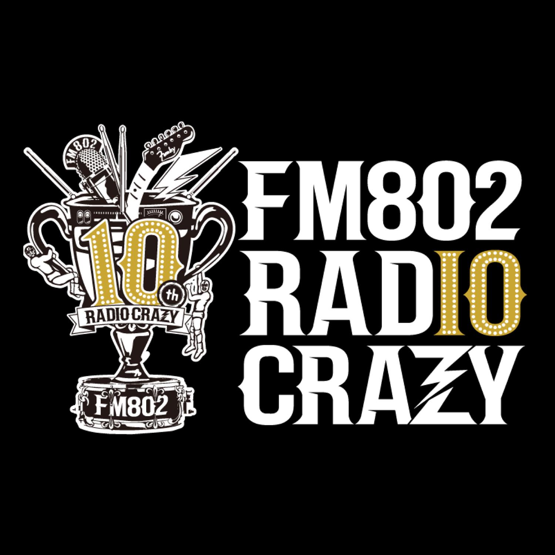 『RADIO CRAZY』出演決定!
