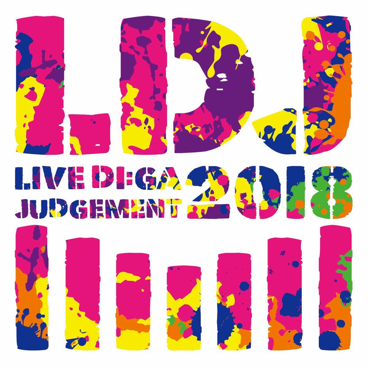LIVE DI:GA JUDGEMENT 2018 出演決定!