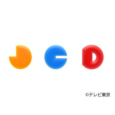 テレビ東京系「JAPAN COUNTDOWN」9:30~10:00