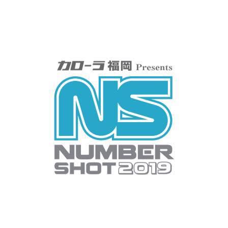 """""""NUMBER SHOT 2019"""" 出演日決定!"""