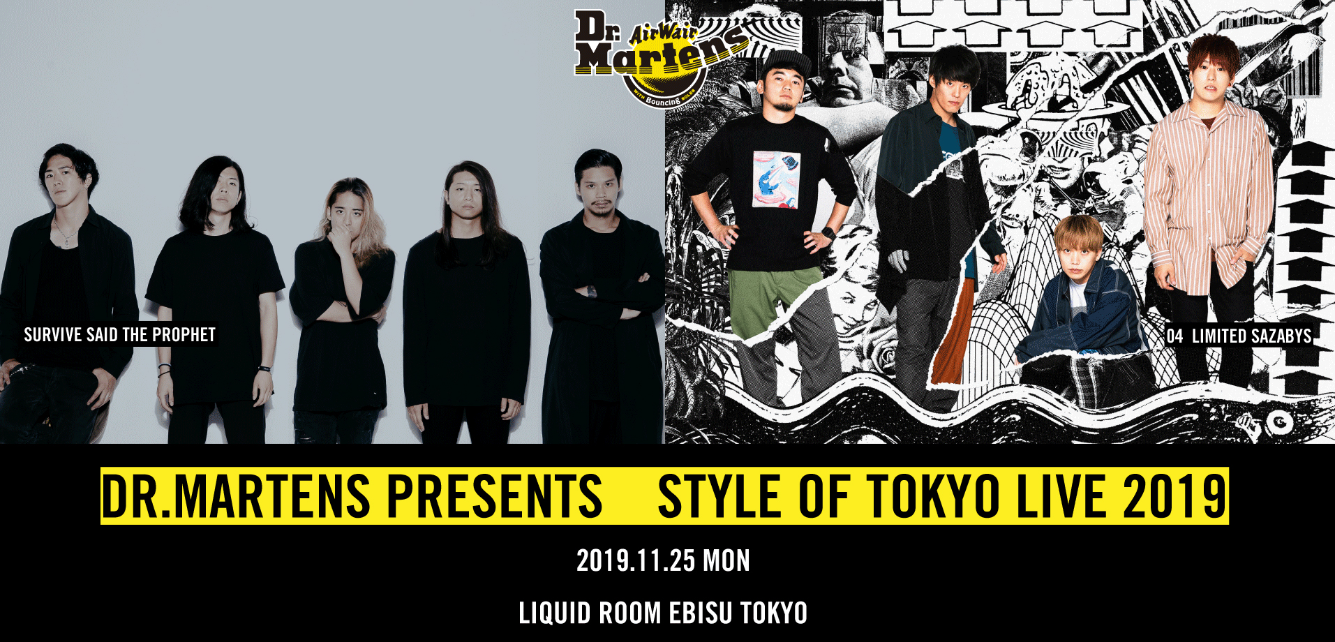 """DR.MARTENS presents STYLE of TOKYO LIVE 2019"" 出演決定!"