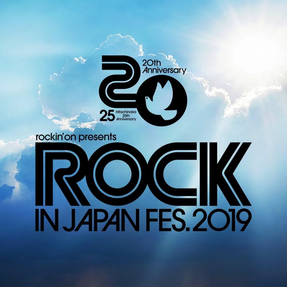 """""""ROCK IN JAPAN FESTIVAL"""" 出演決定!"""