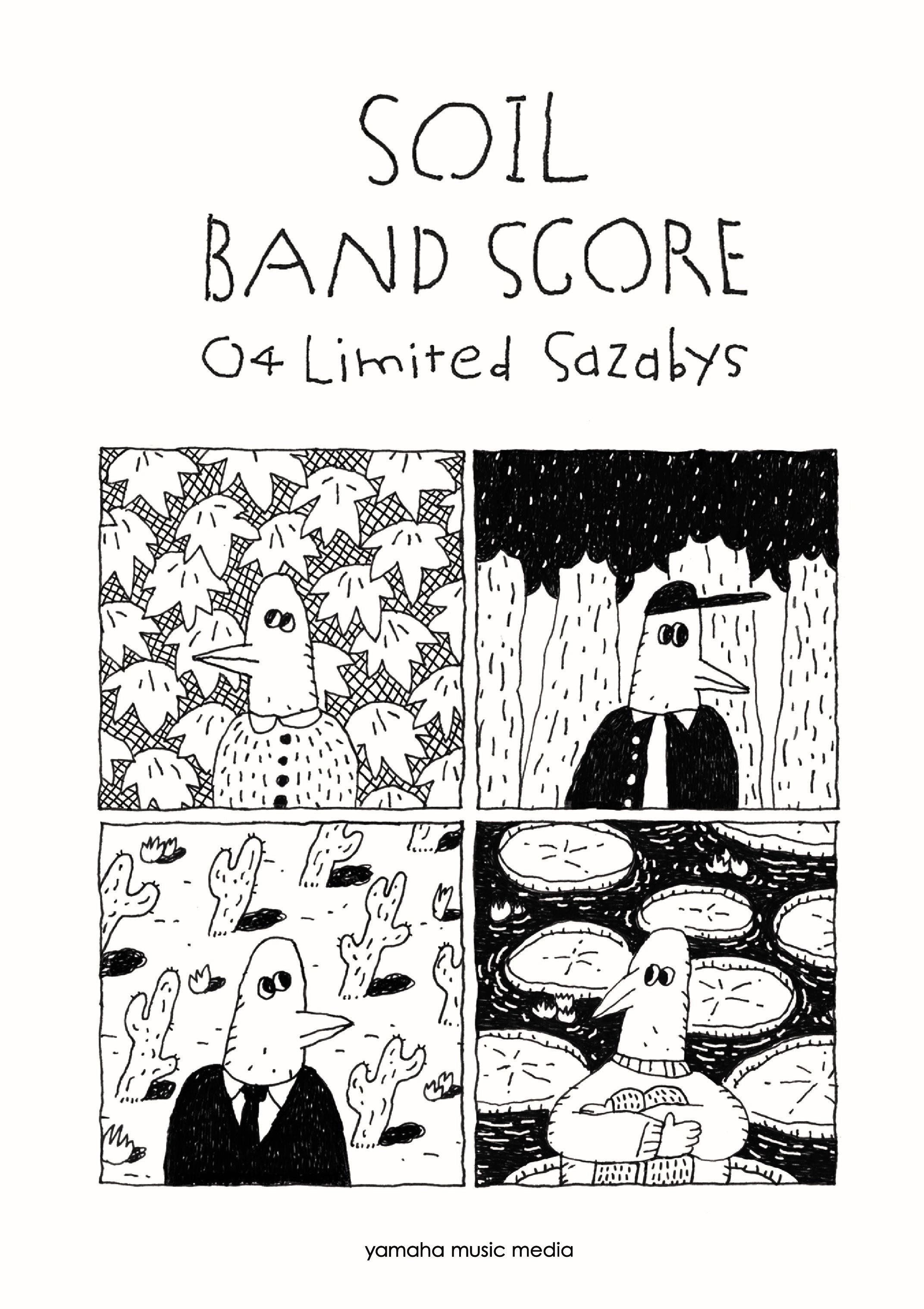 04 Limited Sazabys『SOIL』のオフィシャルバンドスコア発売決定!
