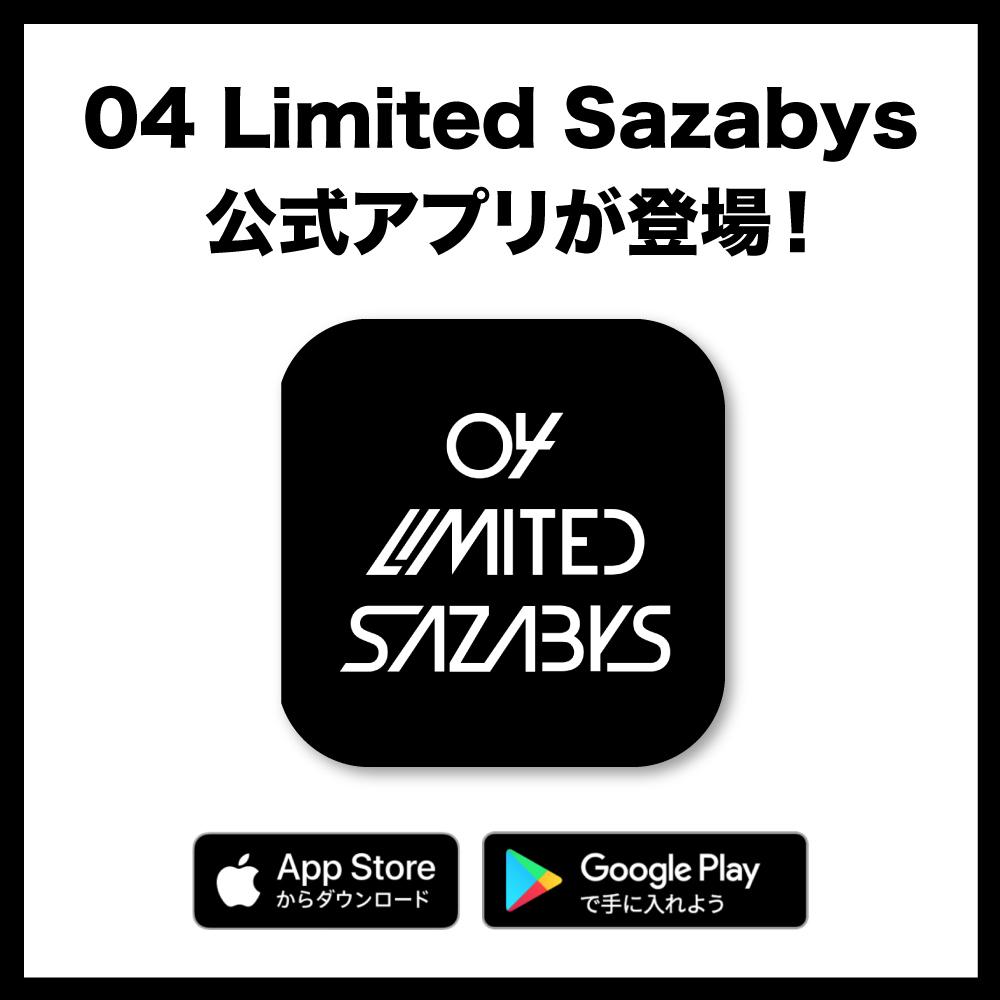 04 Limited Sazabys公式アプリが登場!