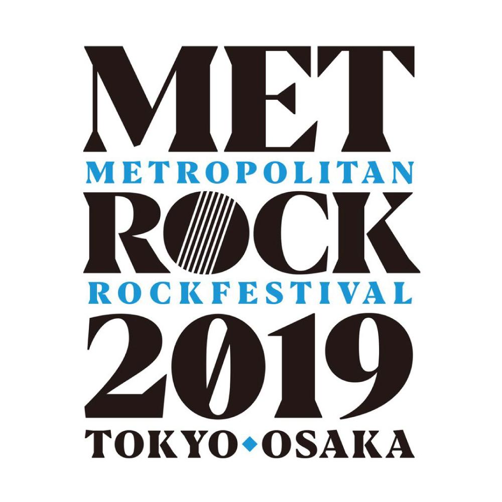 """METROCK2019"" 出演日決定!"