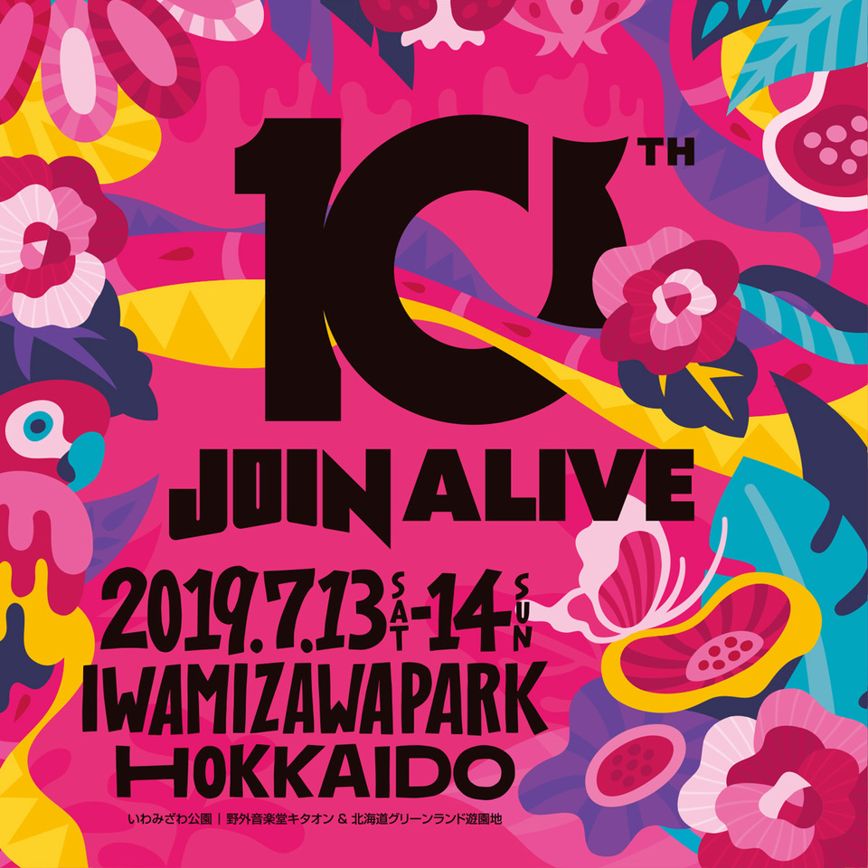 """JOIN ALIVE 2019"" 出演決定!"