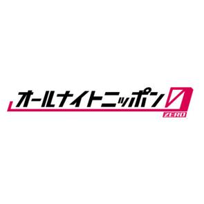 「04 Limited Sazabysのオールナイトニッポン0(zero)」生放送が決定!(10/10更新)