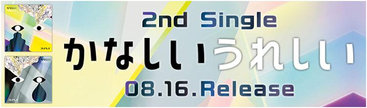 2nd_single