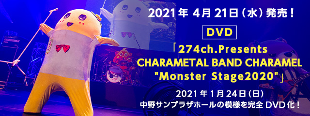 CHARAMEL DVD