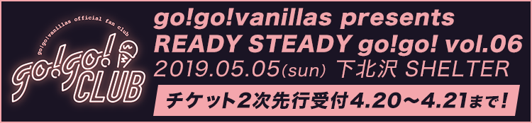 READY STEADY go!go! vol.06