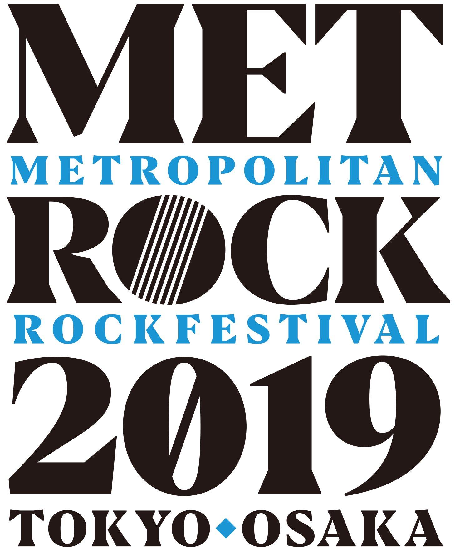 "新木場・若洲公園<span class=""live-title"">TOKYO METROPOLITAN ROCK FESTIVAL 2019</span>"