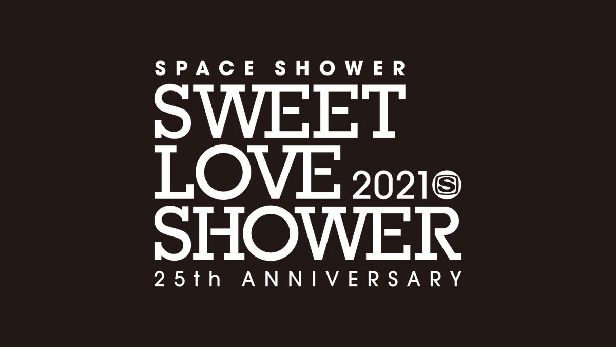 """山梨県 山中湖交流プラザ きらら <span class=""""live-title"""">SPACE SHOWER SWEET LOVE SHOWER 2021 -25th ANNIVERSARY-</span>"""