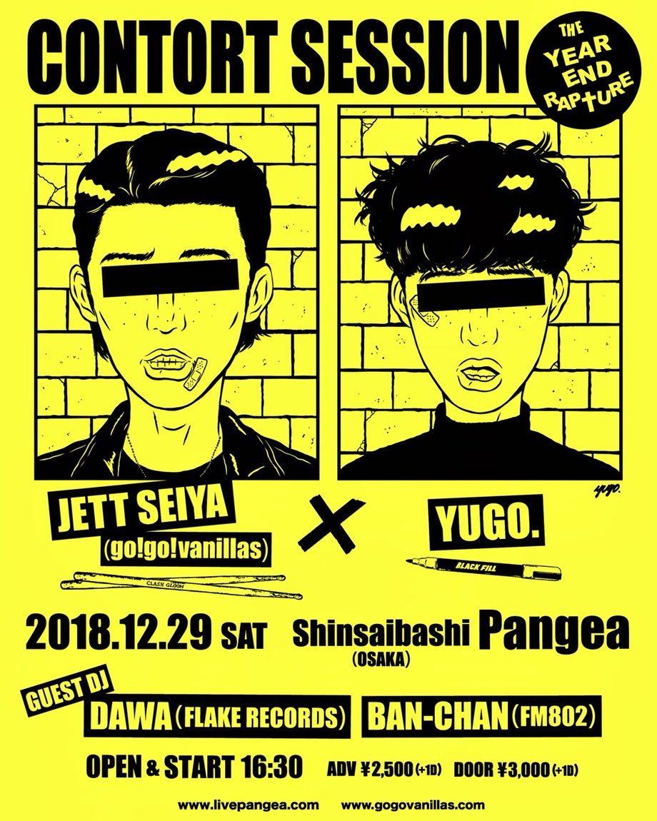 """大阪Live House Pangea(ジェットセイヤ主催企画)<span class=""""live-title"""">CONTORT SESSION</span>"""