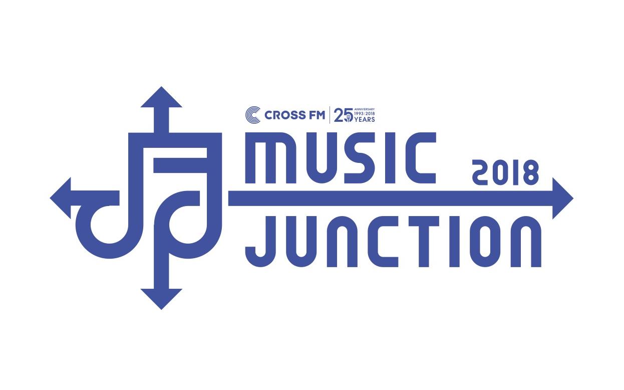 """福岡国際センター<span class=""""live-title"""">CROSS FM 25th Anniversary MUSIC JUNCTION 2018</span>"""