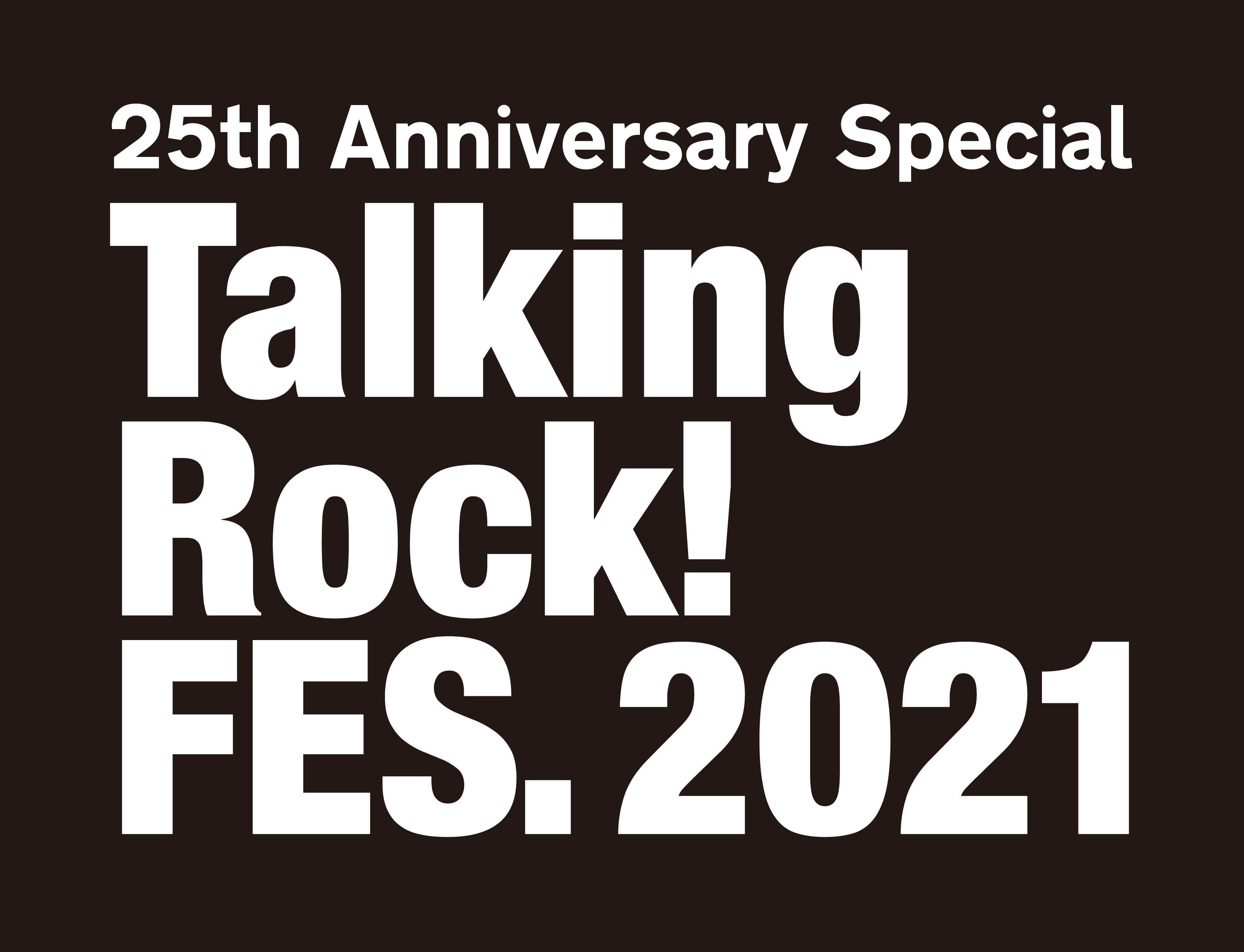 """横浜アリーナ <span class=""""live-title"""">25th Anniversary Special『Talking Rock! FES.2021』</span>"""