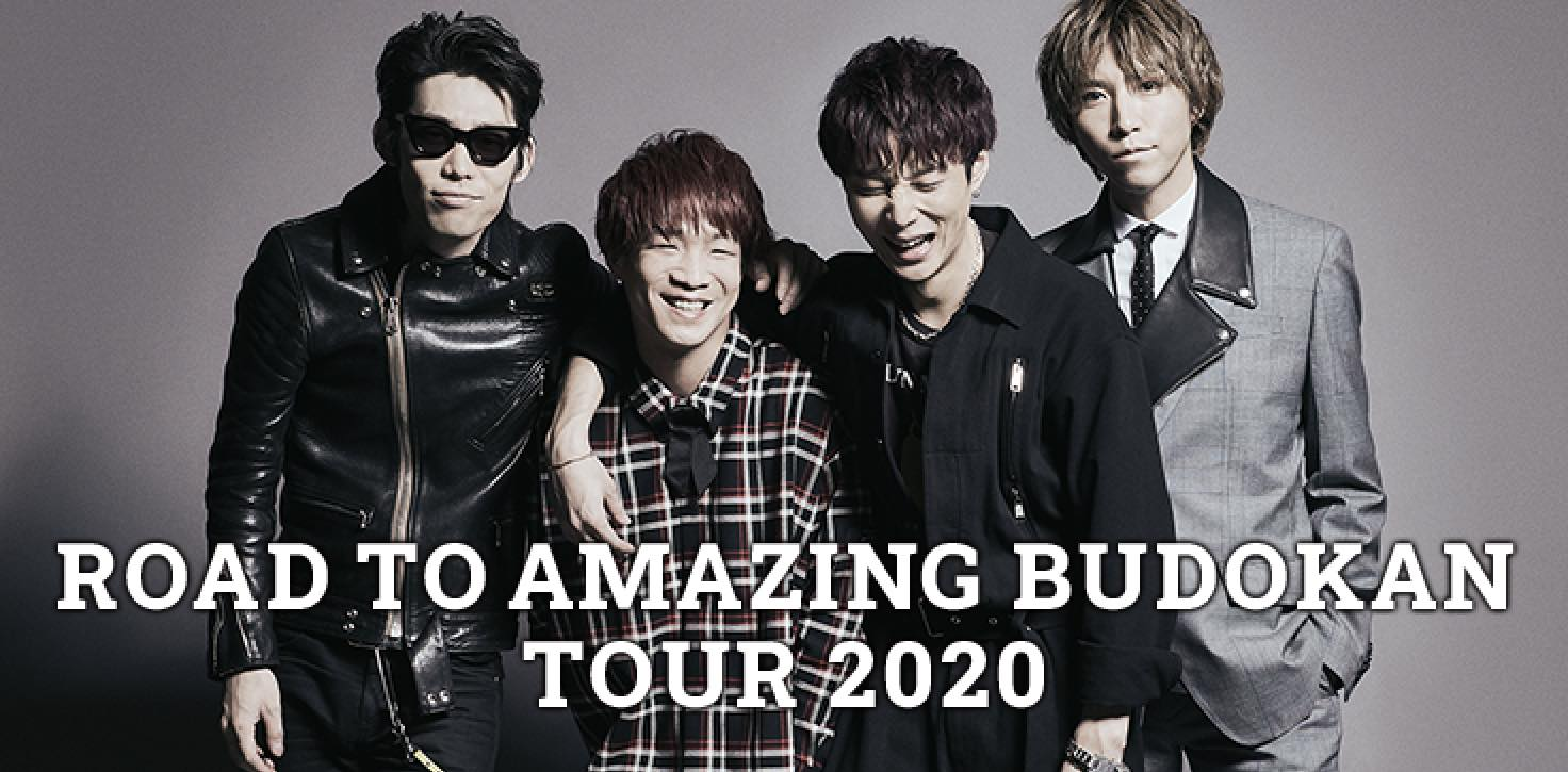 "新木場 STUDIO COAST<span class=""soldout"">→2021年1月26日(火)開催延期</span><span class=""live-title"">ROAD TO AMAZING BUDOKAN TOUR 2020</span>"