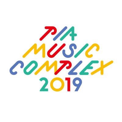 "新木場・若洲公園<span class=""live-title"">PIA MUSIC COMPLEX 2019</span>"