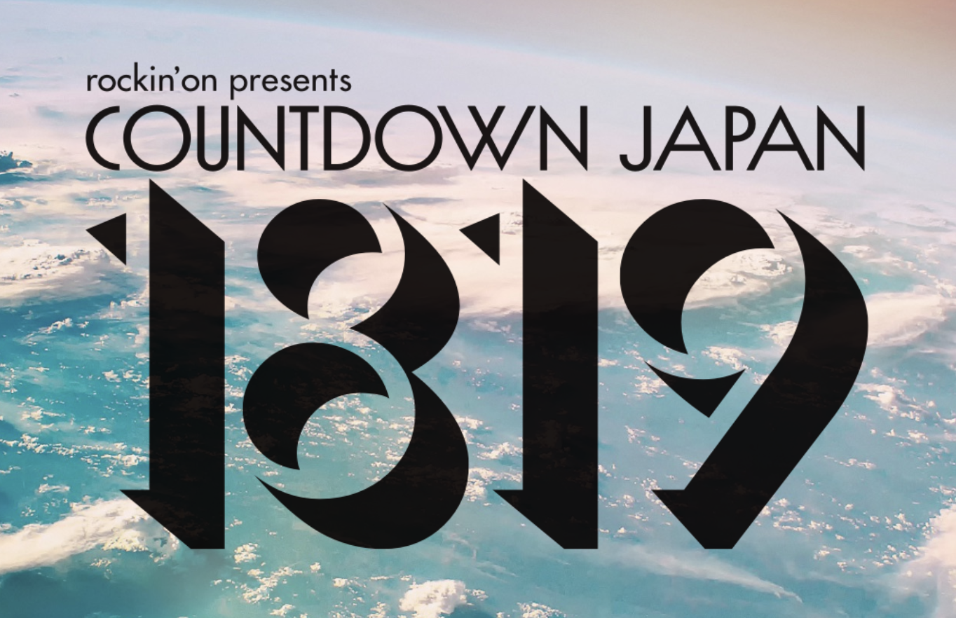 """COUNTDOWN JAPAN 18/19<span class=""""live-title"""">千葉県 幕張メッセ国際展示場1~11ホール、イベントホール</span>"""