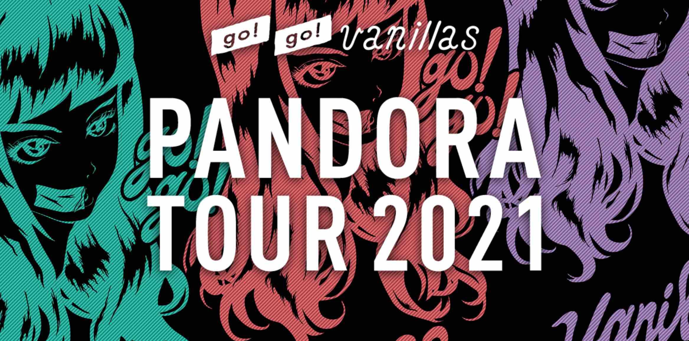 "Zepp Sapporo<span class=""live-title""> PANDORA TOUR 2021 〜Mr.&Mrs. HOPE〜</span>"