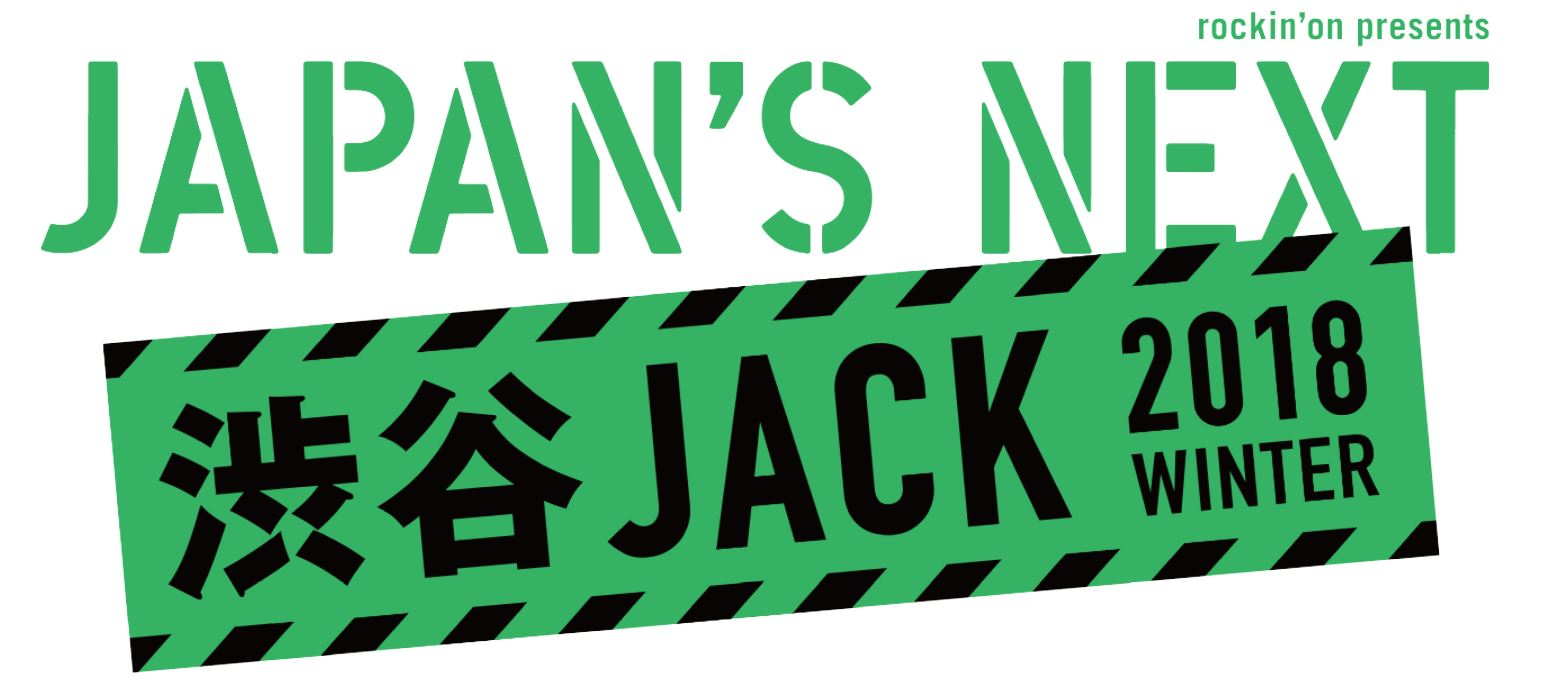 "TSUTAYA O-EAST <span class=""live-title"">rockin'on presents JAPAN'S NEXT 渋谷JACK 2018 WINTER</span>"
