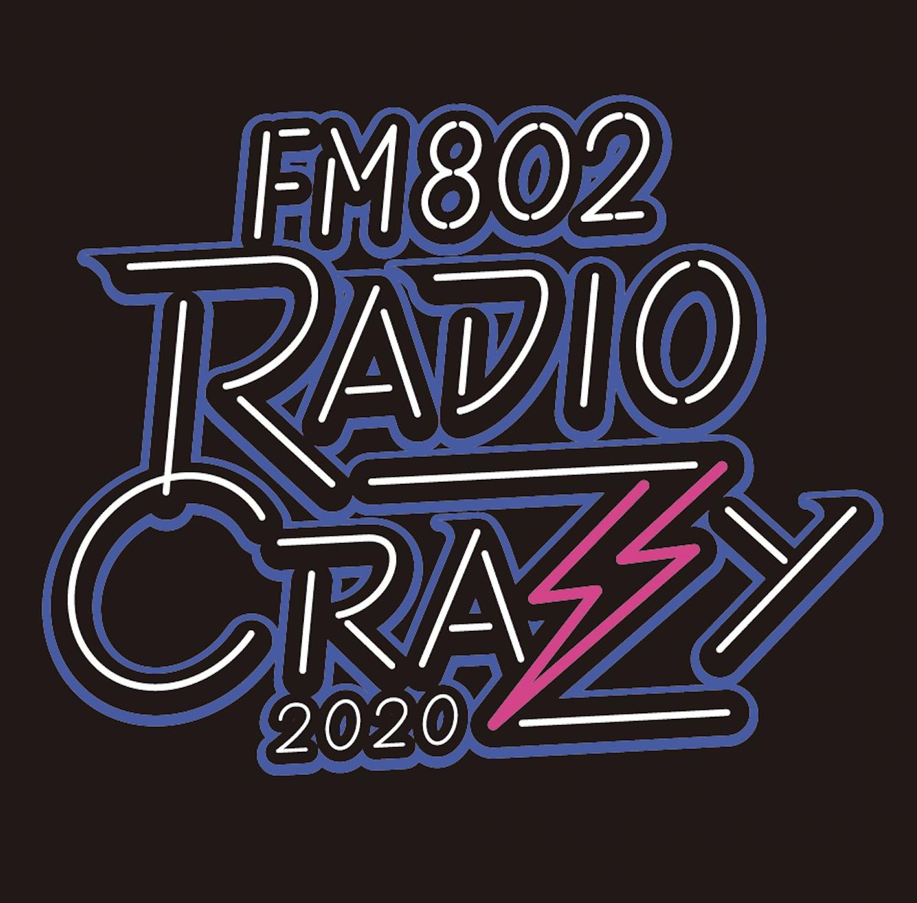 """インテックス大阪<span class=""""live-title"""">FM802 ROCK FESTIVAL RADIO CRAZY</span>"""