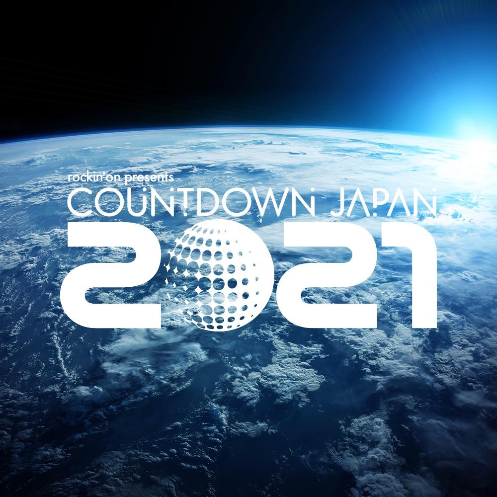 """幕張メッセ国際展示場1~11ホール、イベントホール<span class=""""live-title"""">COUNTDOWN JAPAN 20/21</span>"""