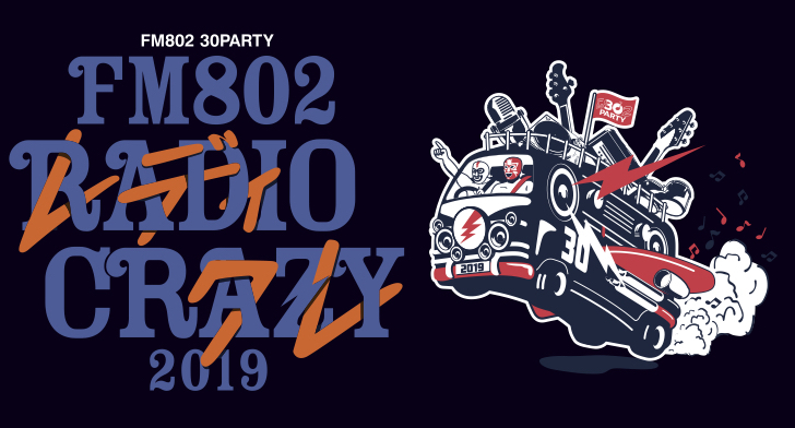 """インテックス大阪<span class=""""live-title"""">FM802 ROCK FESTIVAL RADIO CRAZY 2019</span>"""
