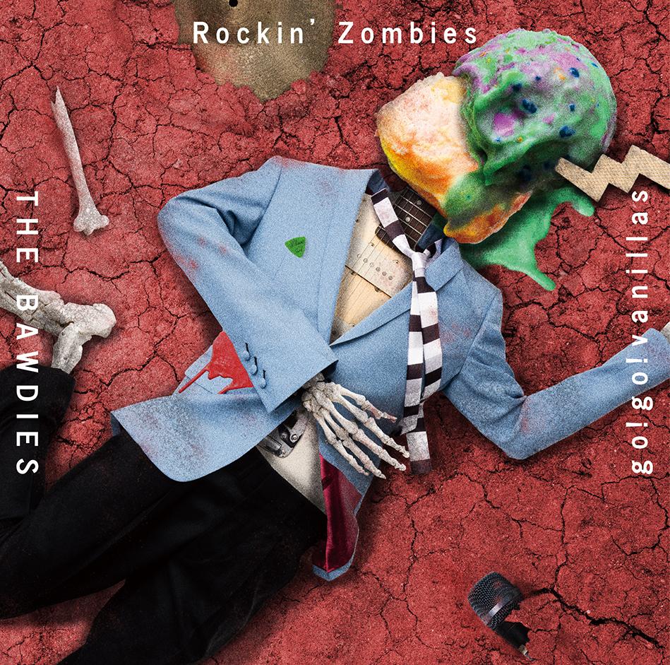 Rockin' Zombies