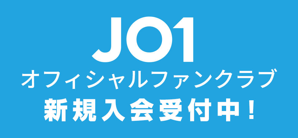 JO1 OFFICIAL FANCLUB