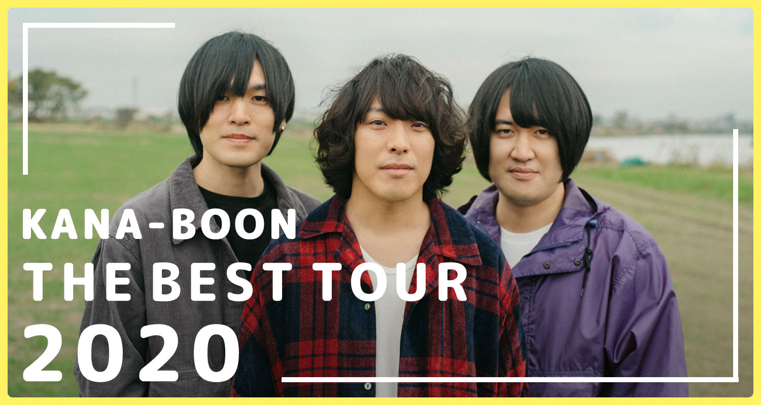 KANA-BOON THE BEST TOUR 2020