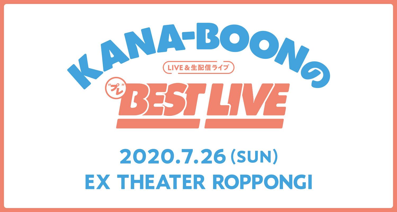 """"""" プレ"""" BEST LIVE"""