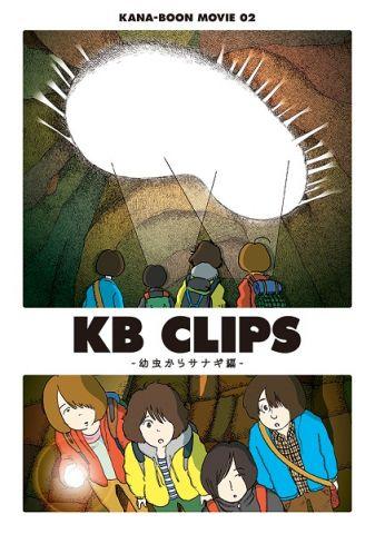 KANA-BOON MOVIE 02