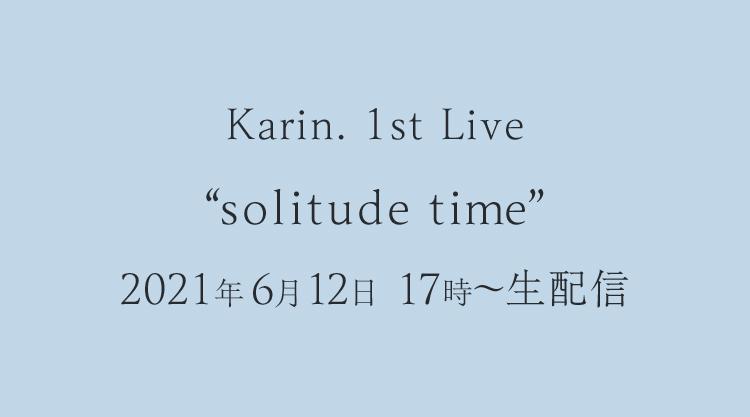 1st live「solitude time」生配信