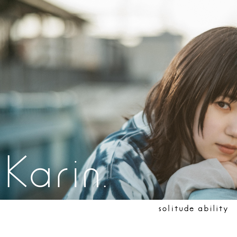 「solitude ability」