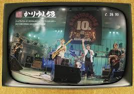7th DVD かりゆしテレビ その7