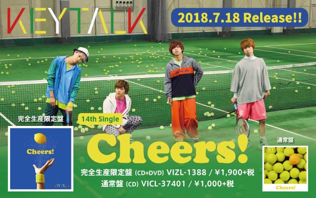 14thシングル「Cheers!」7月18日発売決定!