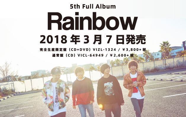 5th Album Rainbow