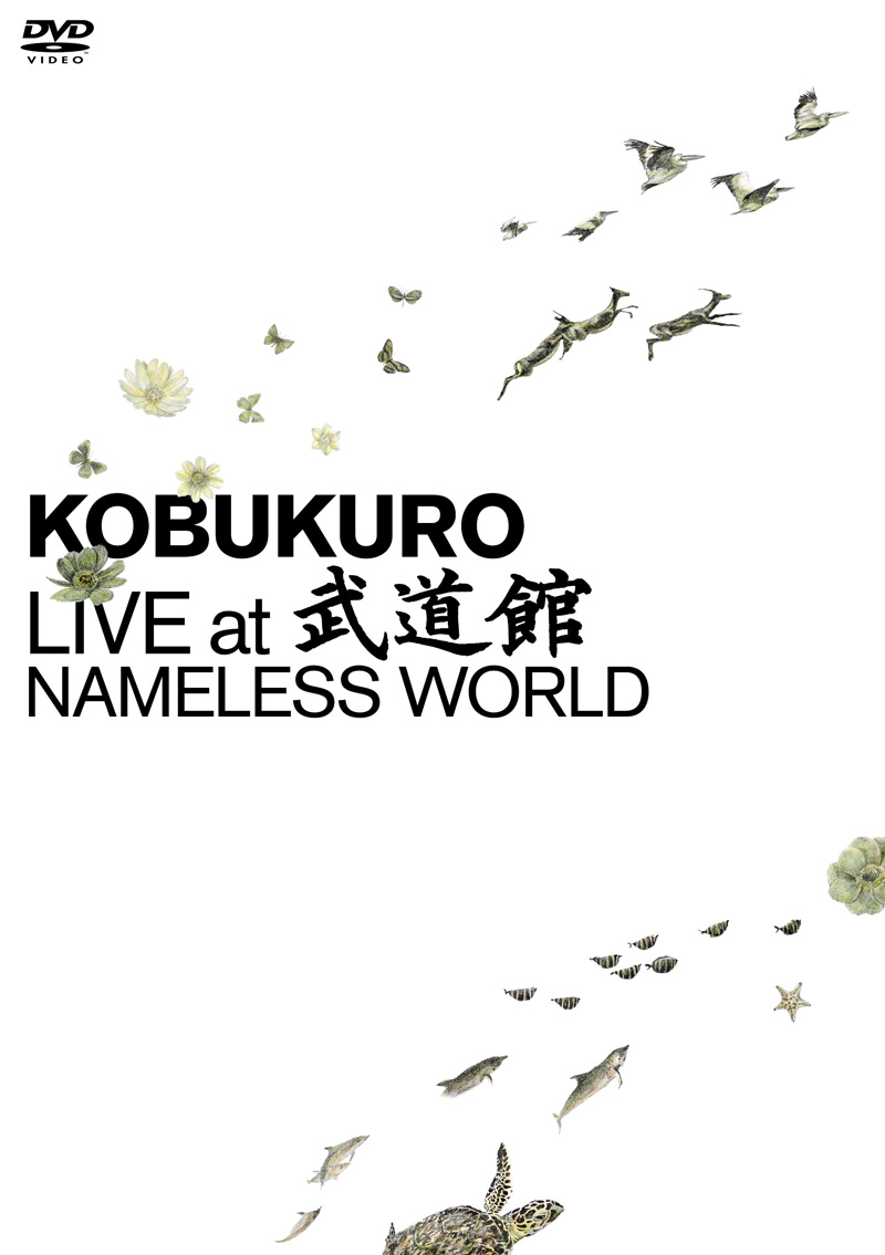KOBUKURO LIVE at 武道館 NAMELESS WORLD