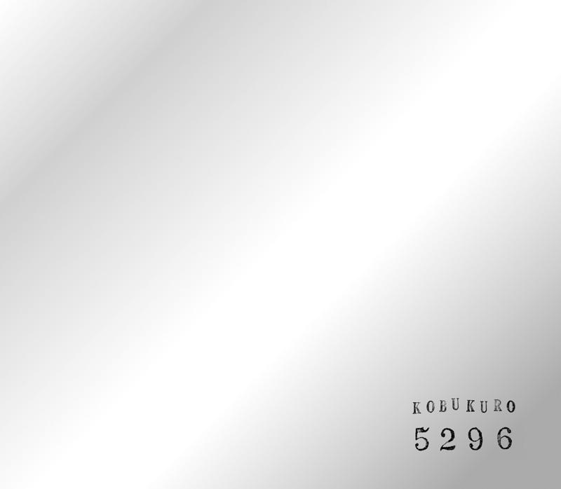 5296 −初回盤−