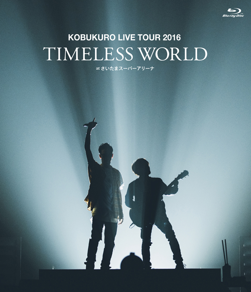 "KOBUKURO LIVE TOUR 2016 ""TIMELESS WORLD"" at さいたまスーパーアリーナ(通常盤 Blu-ray)"