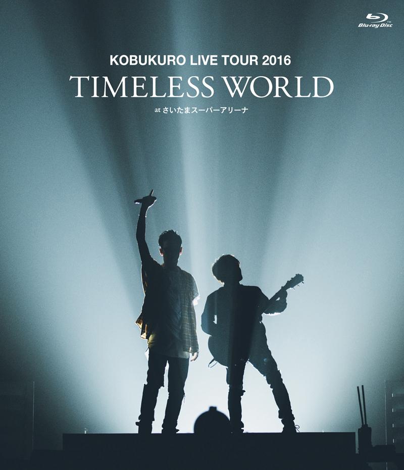 """KOBUKURO LIVE TOUR 2016 """"TIMELESS WORLD"""" at さいたまスーパーアリーナ(通常盤 Blu-ray)"""