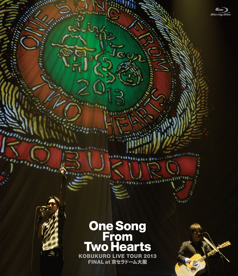 """KOBUKURO LIVE TOUR 2013 """"One Song From Two Hearts"""" FINAL at 京セラドーム大阪(Blu-ray)"""