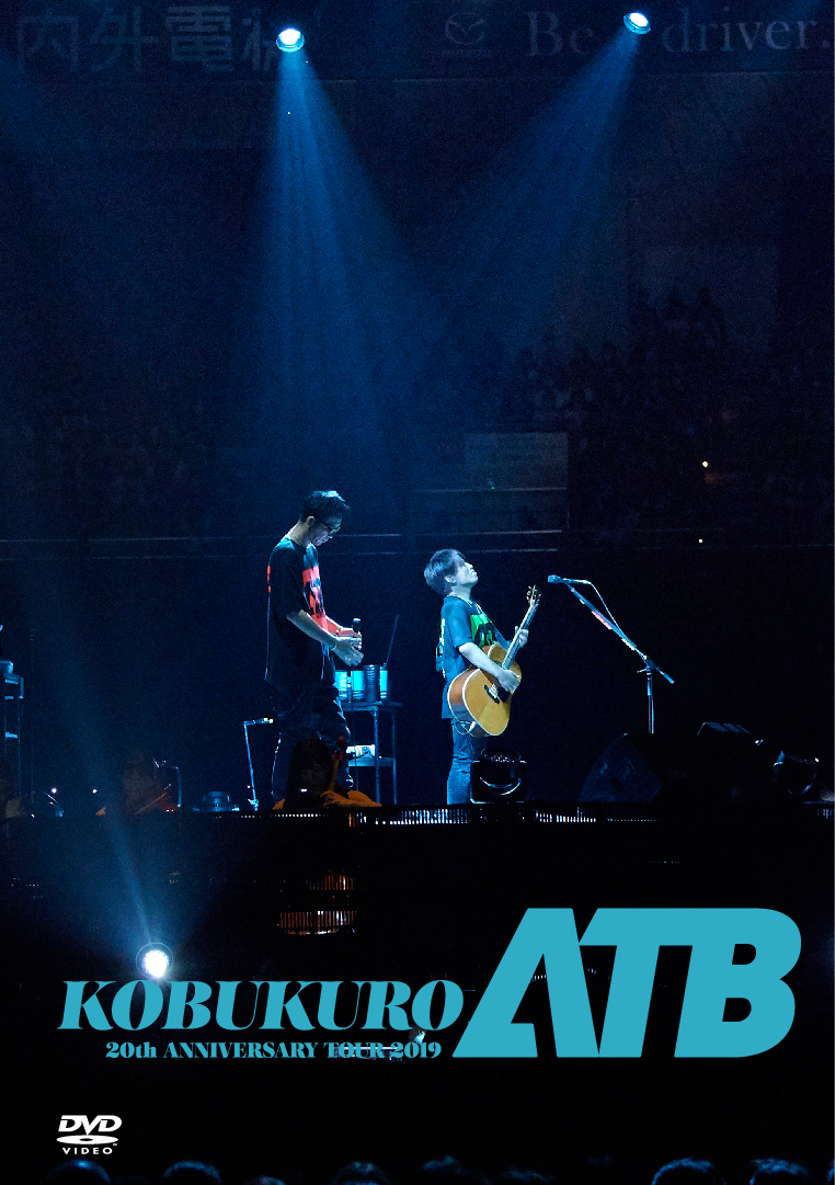 "KOBUKURO 20TH ANNIVERSARY TOUR 2019 ""ATB"" at 京セラドーム大阪(DVD)"