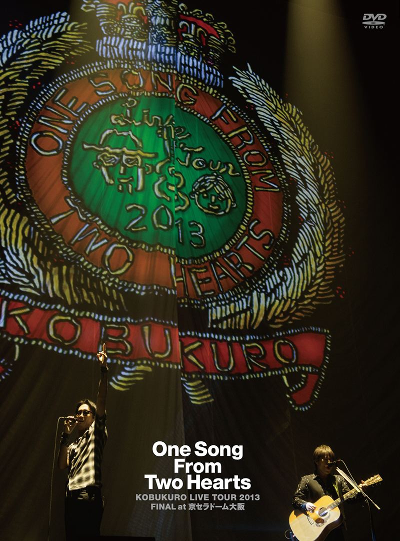 "KOBUKURO LIVE TOUR 2013 ""One Song From Two Hearts"" FINAL at 京セラドーム大阪(DVD)"