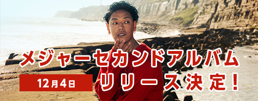 寿君メジャーセカンドアルバム「Life is Great」