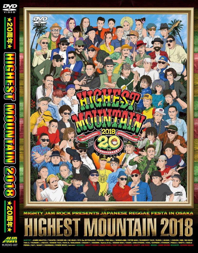 HIGHEST MOUNTAIN 2018 -20周年-」