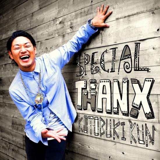 SPECIAL THANX~ありがたや~(限定盤)