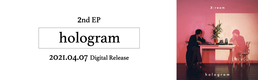 hologram Release