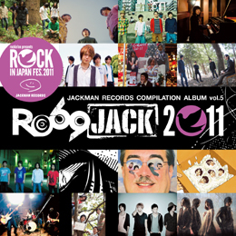 JACKMAN RECORDS COMPILATION ALBUM vol.5『RO69JACK 2011』